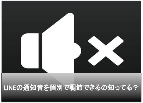 スクリーンショット 2015-05-29 11.45.22