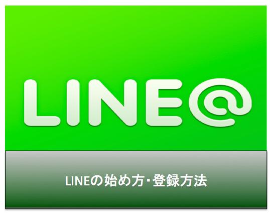 スクリーンショット 2015-05-20 11.42.25