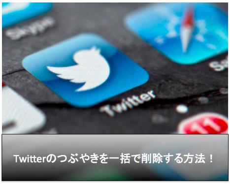 スクリーンショット 2015-06-28 12.56.28