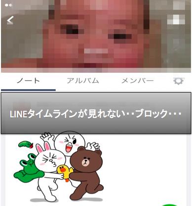 スクリーンショット 2015-06-02 14.42.14