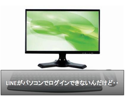 スクリーンショット 2015-06-04 22.59.09