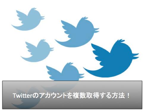 スクリーンショット 2015-06-23 23.23.26