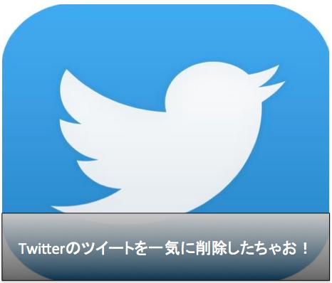 スクリーンショット 2015-06-25 23.56.52