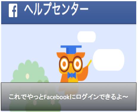 スクリーンショット 2015-07-04 0.32.08