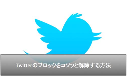 スクリーンショット 2015-08-29 1.08.54