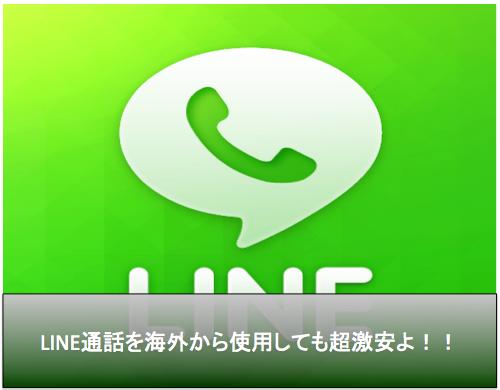 スクリーンショット 2015-08-12 0.13.06