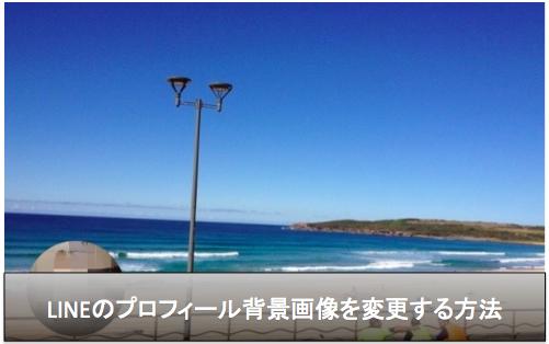 スクリーンショット 2015-08-21 16.47.24