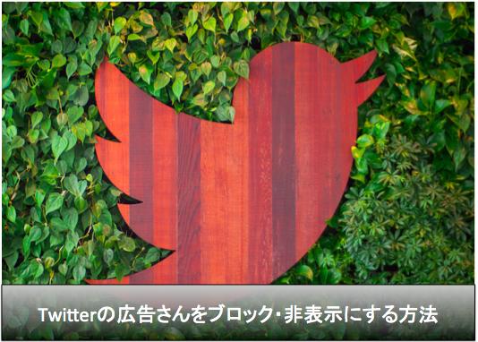 スクリーンショット 2015-08-25 10.15.47