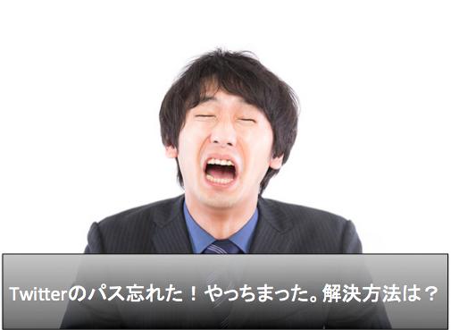 スクリーンショット 2015-08-27 0.54.39