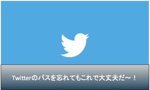 スクリーンショット 2015-08-27 10.55.20