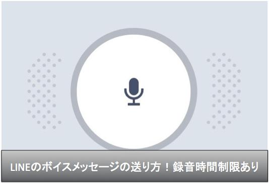 スクリーンショット 2015-09-08 16.52.01