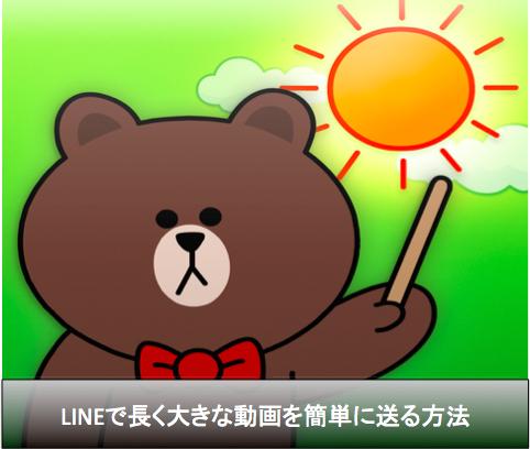 スクリーンショット 2015-09-01 17.49.19