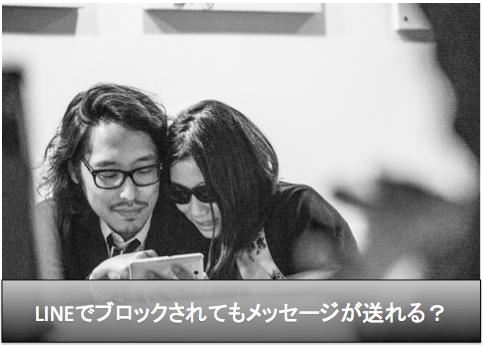 スクリーンショット 2015-09-04 23.59.17
