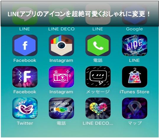 スクリーンショット 2015-10-14 10.28.26