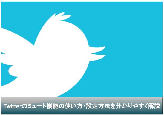 スクリーンショット 2015-11-29 11.25.44